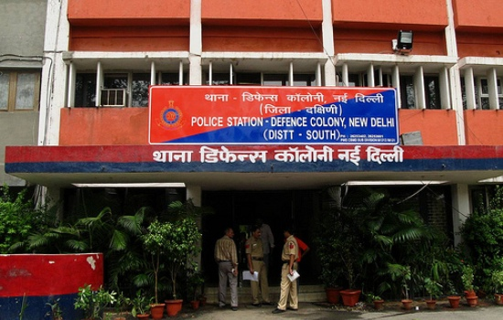 Police Station Bail Abolished