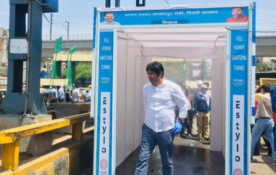 sanitization tunnel