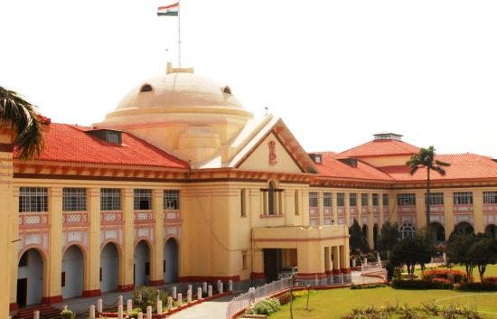 PATNA HIGH COURT HC LAW INSIDER