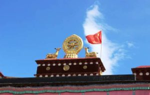 CHINA FLAG LAW INSIDER