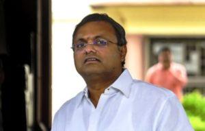 Karti Chidambaram Law Insider In