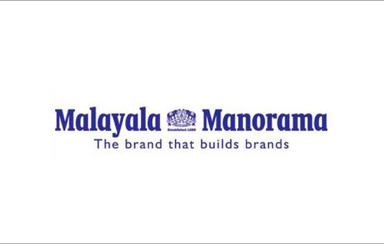Malayala Manorama Law Insider In