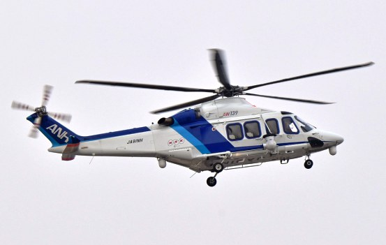 agustawestland chopper law insider in