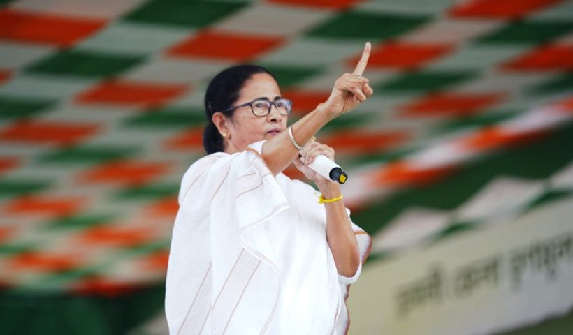 MAMATA BANERJEE West Bengal law insider