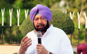 Captain Amarinder Singh law insider