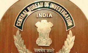 cbi logo in office law insider