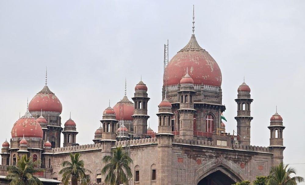 High_Court_of_Telangana