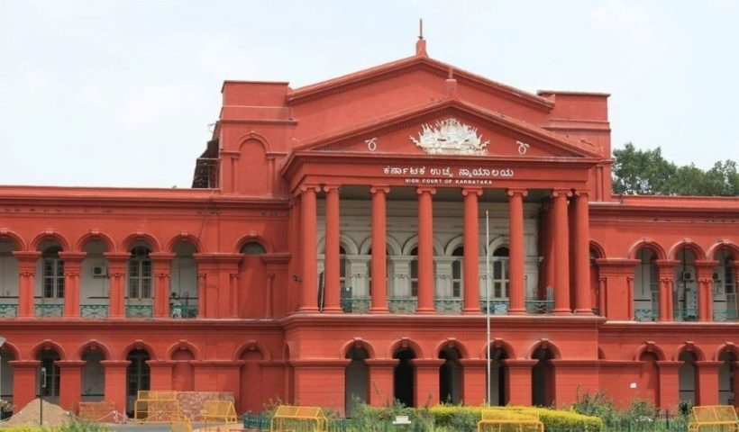 Karnataka High Court Law Insider