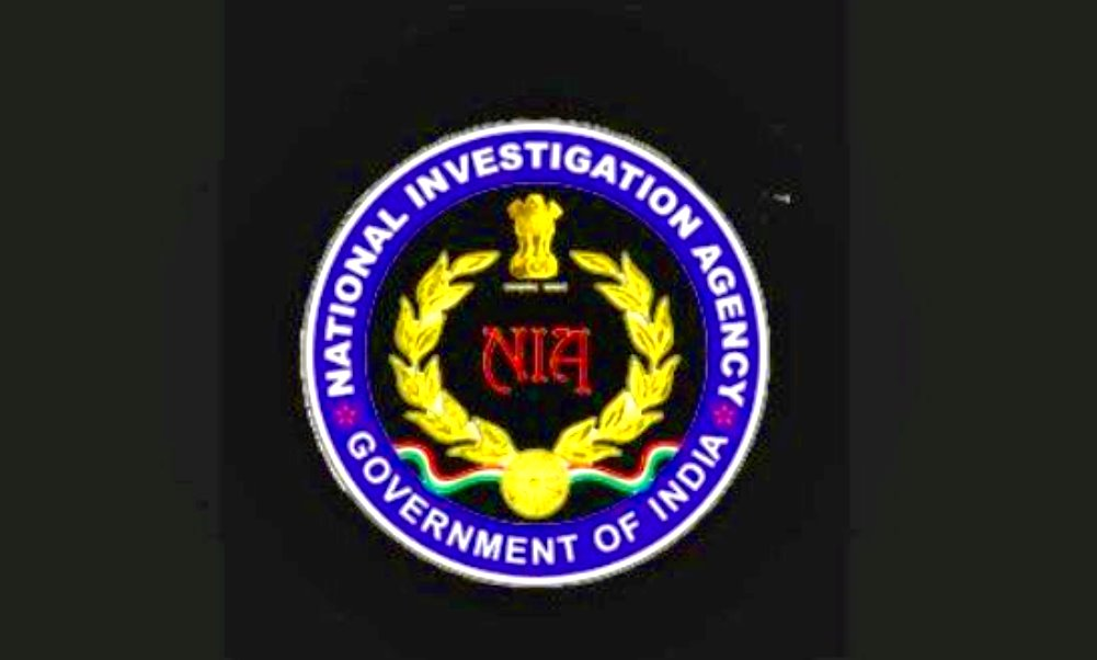 NATIONAL-INVESTIGATION-AGENCY(NIA)-LAW-INSIDER-IN
