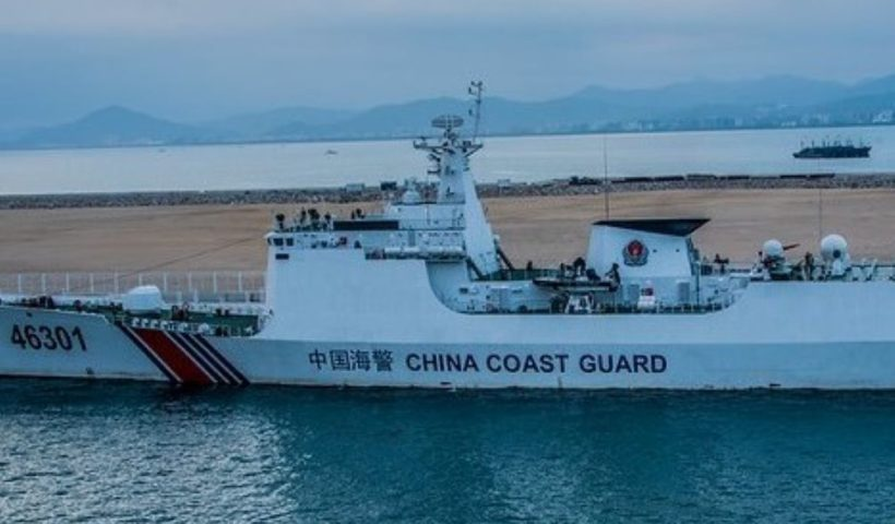China coast guard Law Insider IN