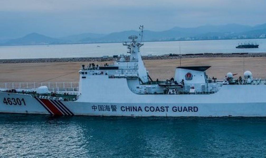 China coast guard Law Insider IN