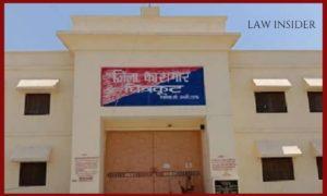 Chitrakoot Jail law insider