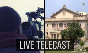 allahabad high court Live Telecast LAW INSIDER