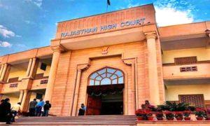 rajasthan high court law insider 1