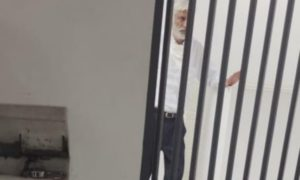Sumedh Singh Saini law insider