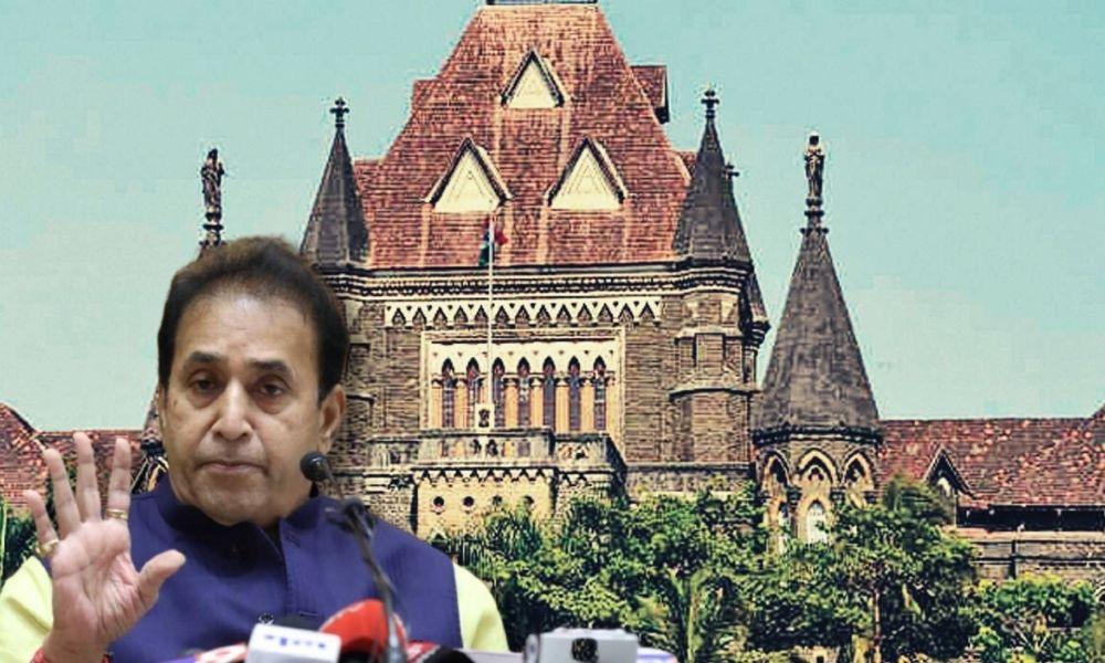 Anil Deshmukh seeks Summon cancellation - law insider
